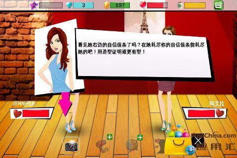 时尚达人中文版截图4