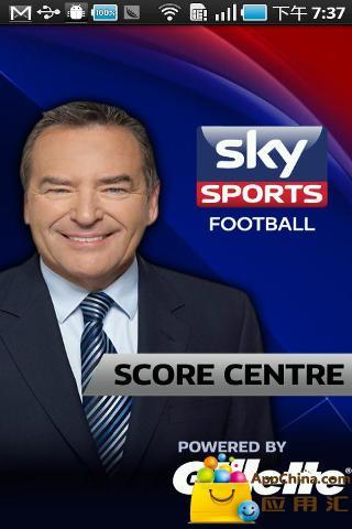 SkySports足球现场直播截图0