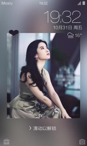 秀fans·刘亦菲主题桌面截图0