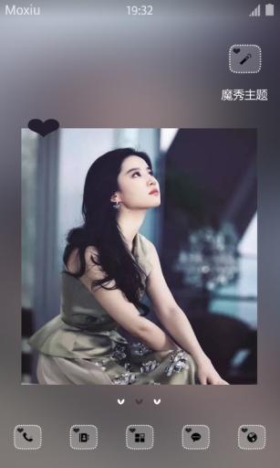 秀fans·刘亦菲主题桌面截图1
