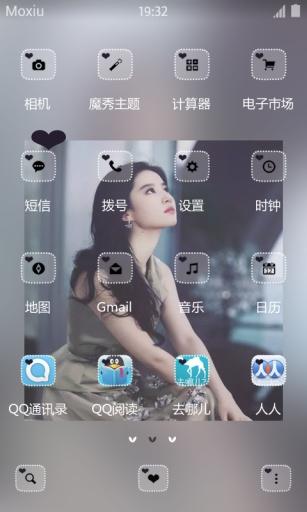秀fans·刘亦菲主题桌面截图2