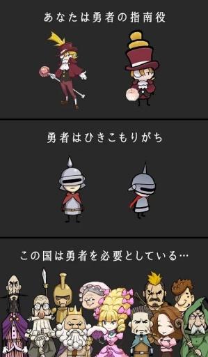 假面勇者:心之迷宫RPG