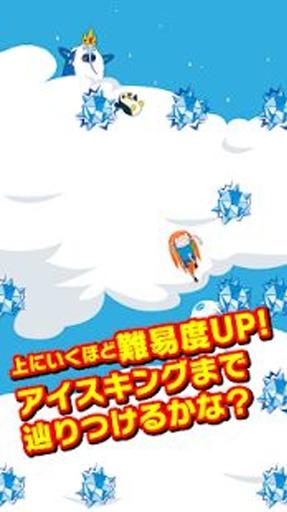 探险活宝:惊险跳跃截图3