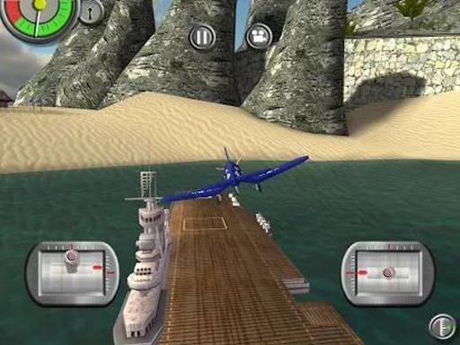 遥控飞机2