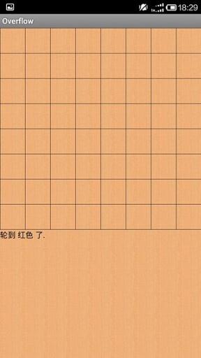 占领棋截图0