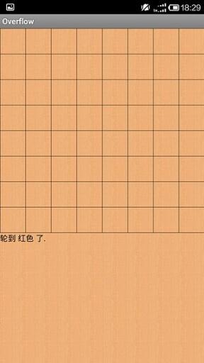 占领棋截图3