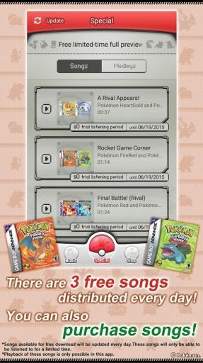 精灵宝可梦音乐盒 PokémonJukebox截图1