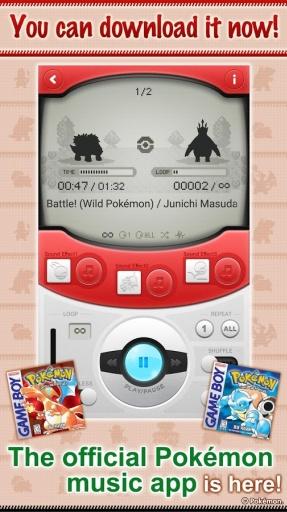 精灵宝可梦音乐盒 PokémonJukebox截图2