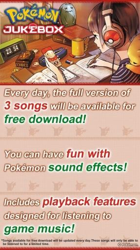 精灵宝可梦音乐盒 PokémonJukebox截图3