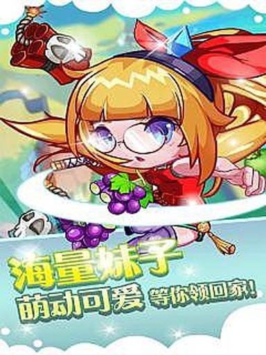 全明星切水果Ⅳ(HD版)
