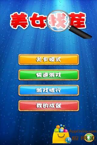 鞭炮聲app - 首頁
