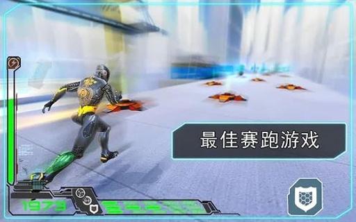 超炫机器人跑酷