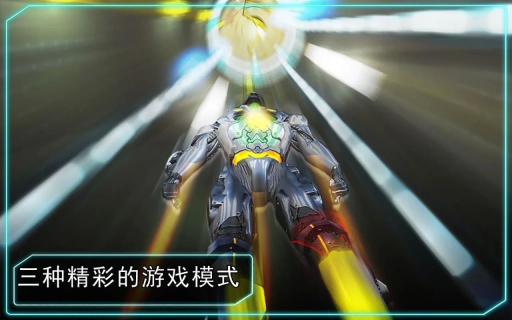 超炫机器人跑酷截图2
