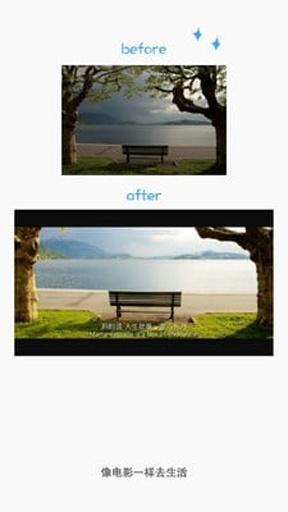 简单相机截图1