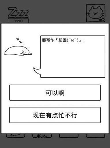 新mgm娱乐官网官方版日志