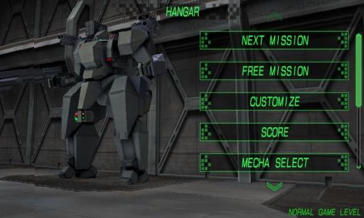 机器人大战:Destroy截图1