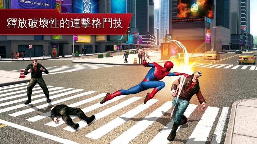 超凡蜘蛛侠2 免谷歌版截图2
