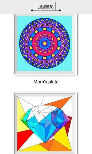 momi涂色-秘密花园截图1