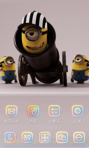 小黄人-宝软3D主题