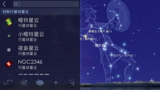 星际漫步2截图4
