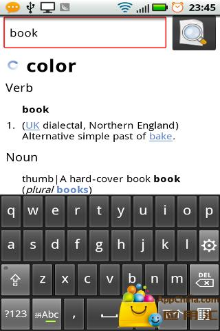 维基英文字典