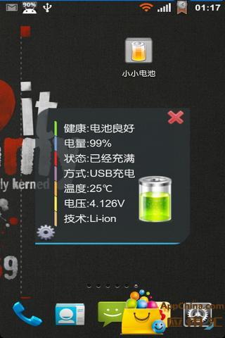可愛電池|Android | 遊戲資料庫| AppGuru 最夯遊戲APP攻略情報