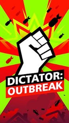 独裁者:危险地带截图0