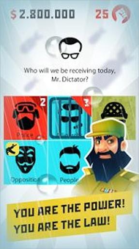 独裁者:危险地带截图2