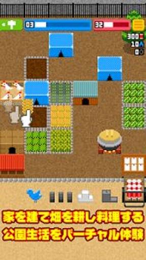 公园农场:从流浪汉到大富豪!截图3