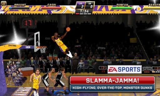 NBA嘉年华截图3