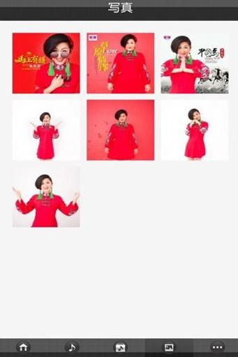 2015年,东方依依与陈玉建联手推出新曲《月亮下面出说出我爱你》
