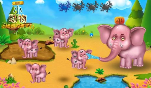 我的小动物动物园为孩子截图3