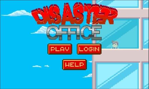 办公室灾难