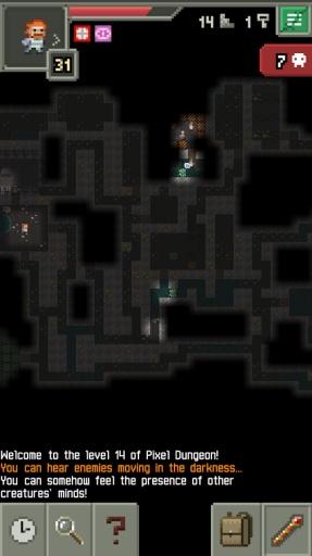 萌发的像素地下城截图1