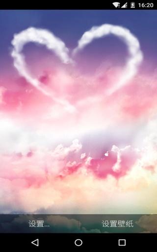 我的天空-梦象动态壁纸