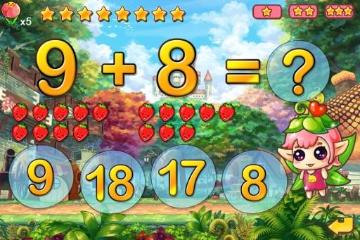 宝宝学数学-免费版儿童加法益智教育游戏截图0
