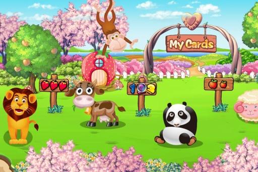 宝宝学数学-免费版儿童加法益智教育游戏截图1