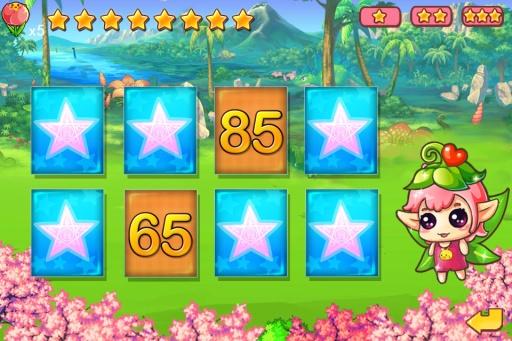 宝宝学数学-免费版儿童加法益智教育游戏截图3