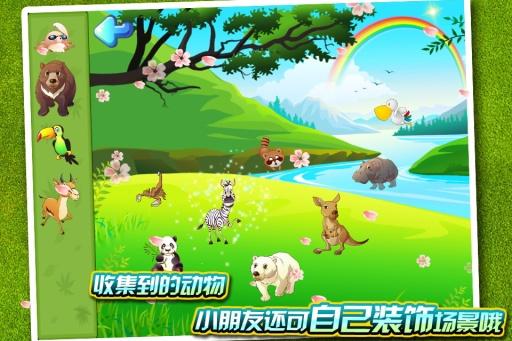 儿童动物世界拼图游戏 - 识动物学英语截图4