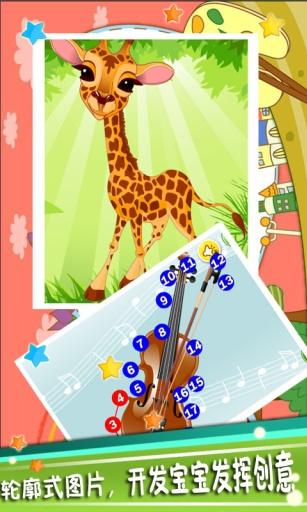 宝宝数字连线游戏截图2