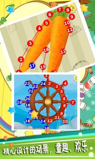 宝宝数字连线游戏截图3
