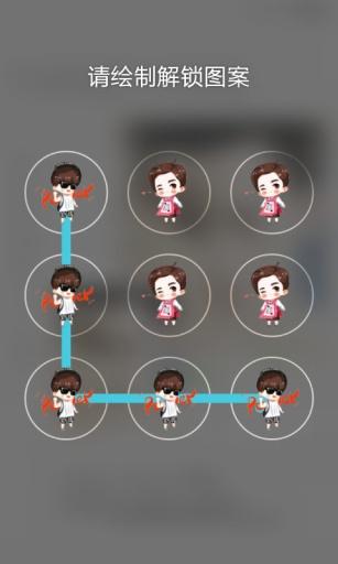 杨洋主题壁纸锁屏截图2