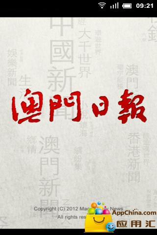 CyberCTM澳門No.1人氣社區 | 首頁