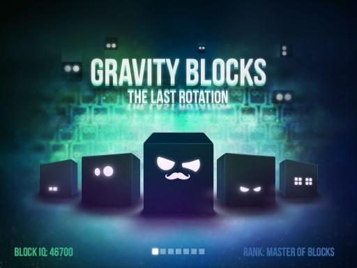 重力障碍:Gravity