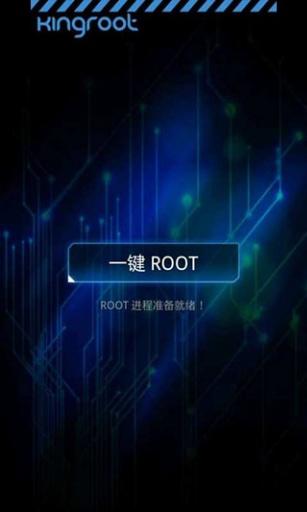 LCD Density Changer 修改屏幕分辨率v5.4 - Android 台灣中文網 ...