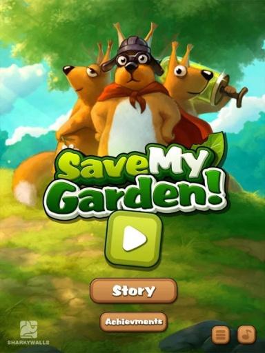 拯救我的花园 完整版