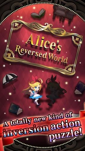 爱丽丝的翻转世界截图4