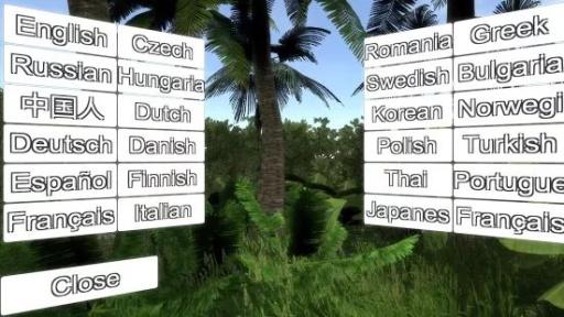 孤岛求生2截图1