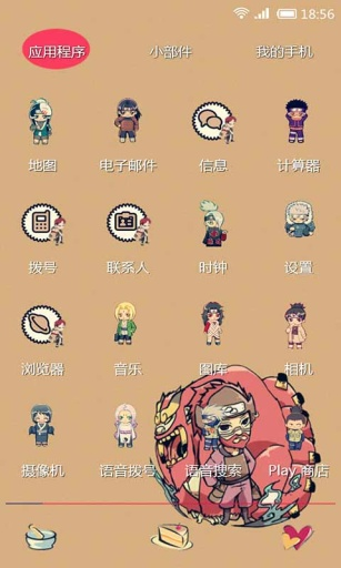 忍者世界-91桌面主题壁纸美化截图2