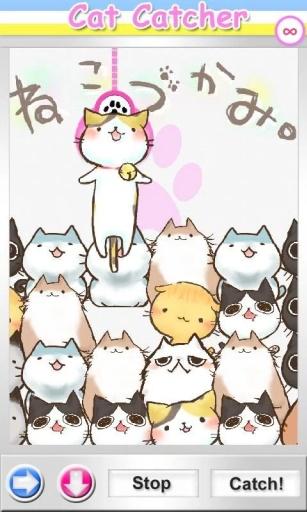 猫咪华容道截图3
